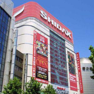 シダックス渋谷本店閉店